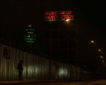 Street 12: »Museum of Revolutions«